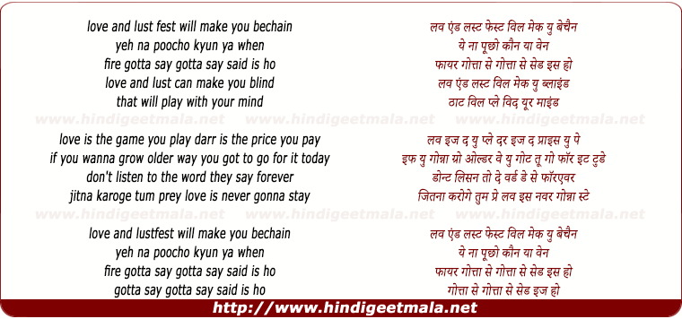 lyrics of song Love And Lustfest Will Make You Bechain
