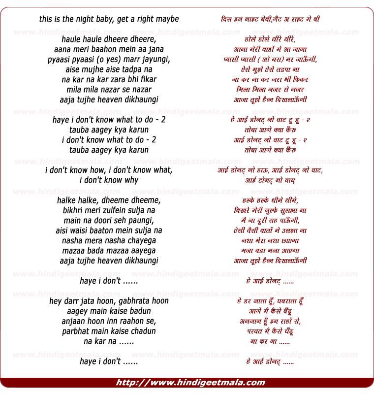 Lyric blues songs lyrics : Song Lyrics Your Baby Blues - Leopard Trim Blouse