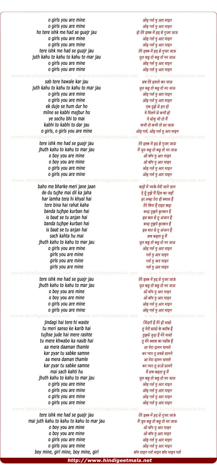 lyrics of song Oh Girl You're Mine