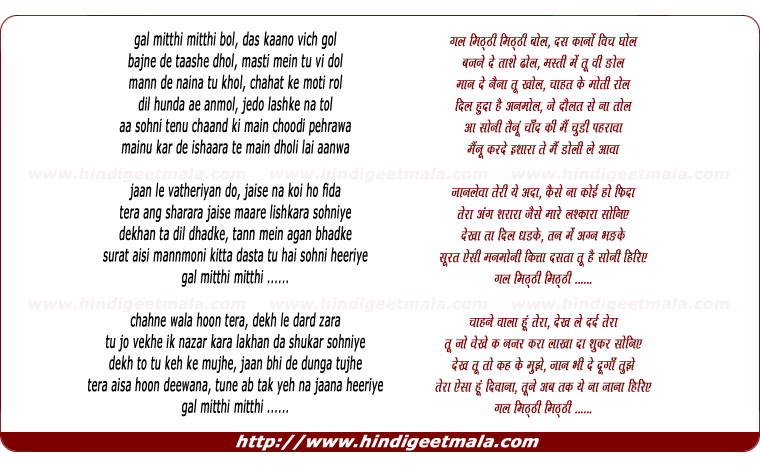lyrics of song Gal Mitthi Mitthi Bol Bajne De Taashe Dhol