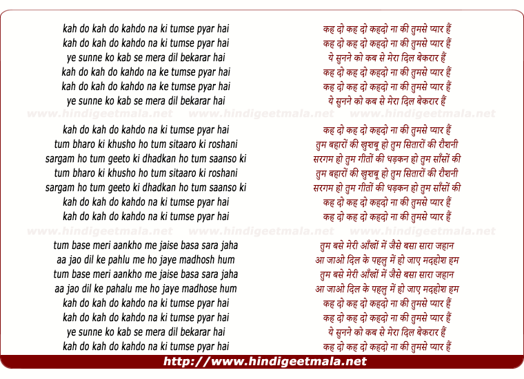 lyrics of song Keh Do Na Ke Tum Se Pyar Hai