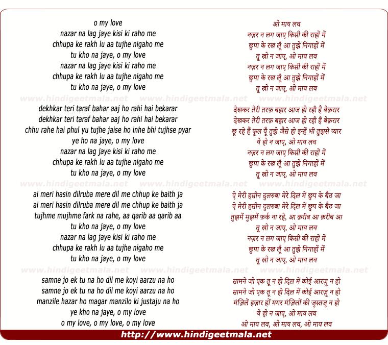 lyrics to my love: