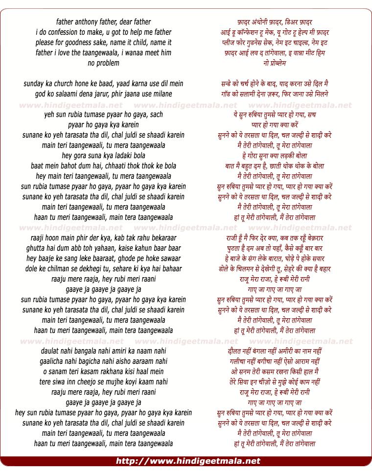 lyrics of song Sun Rubia Pyar Ho Gaya