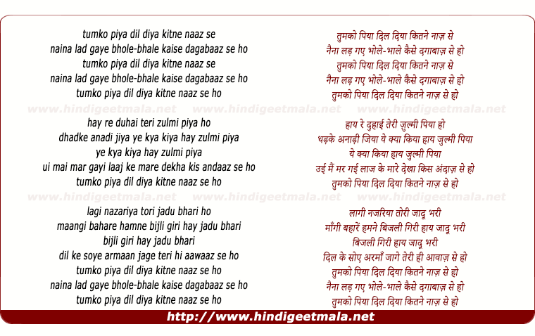 lyrics of song Tum Ko Piya Dil Diya Kitne Naaz Se