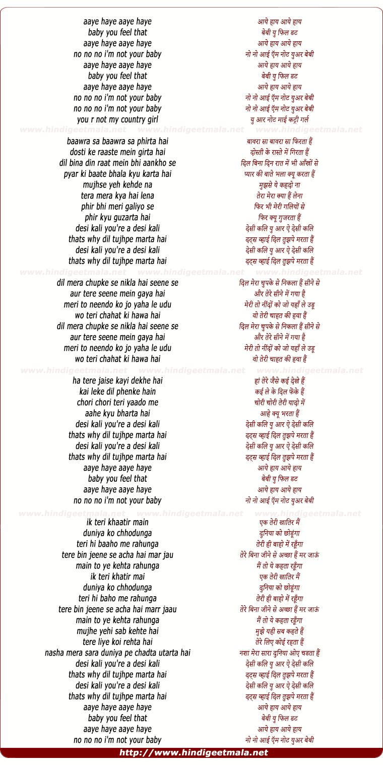 lyrics of song Baawra Sa Baawra Sa Phirta Hai