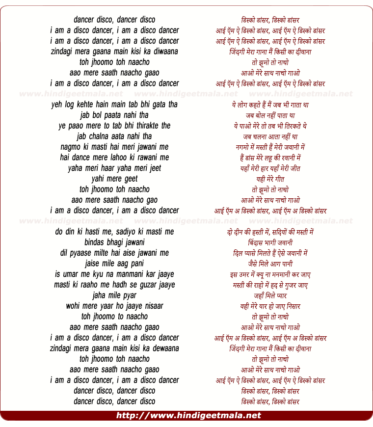 lyrics of song I Am A Disco Dancer