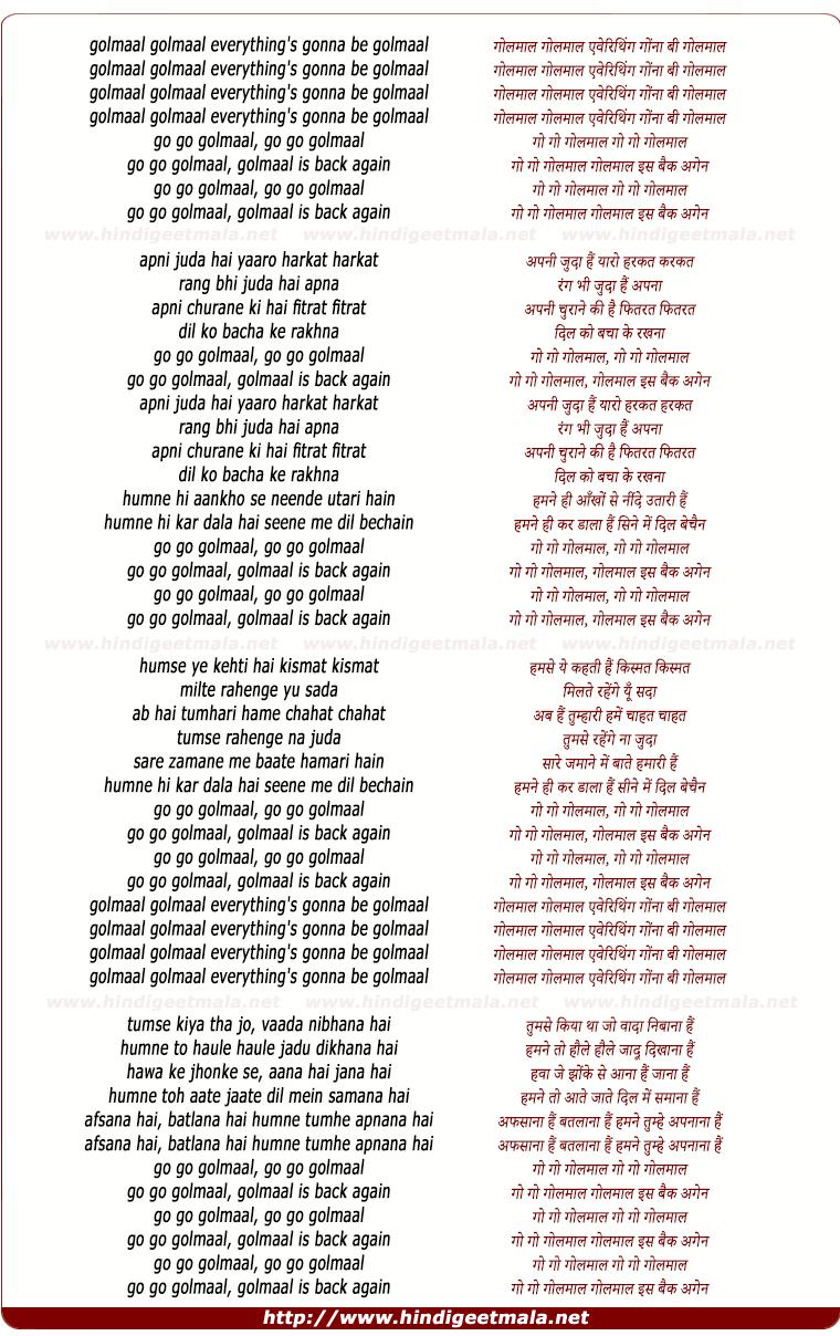 lyrics of song Go Go Golmaal