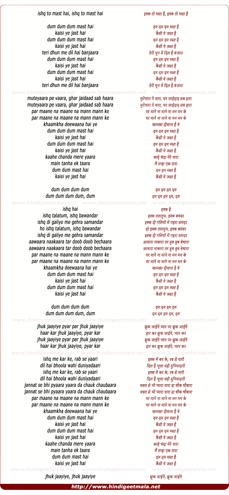 lyrics of song Ishq Toh Mast Hai