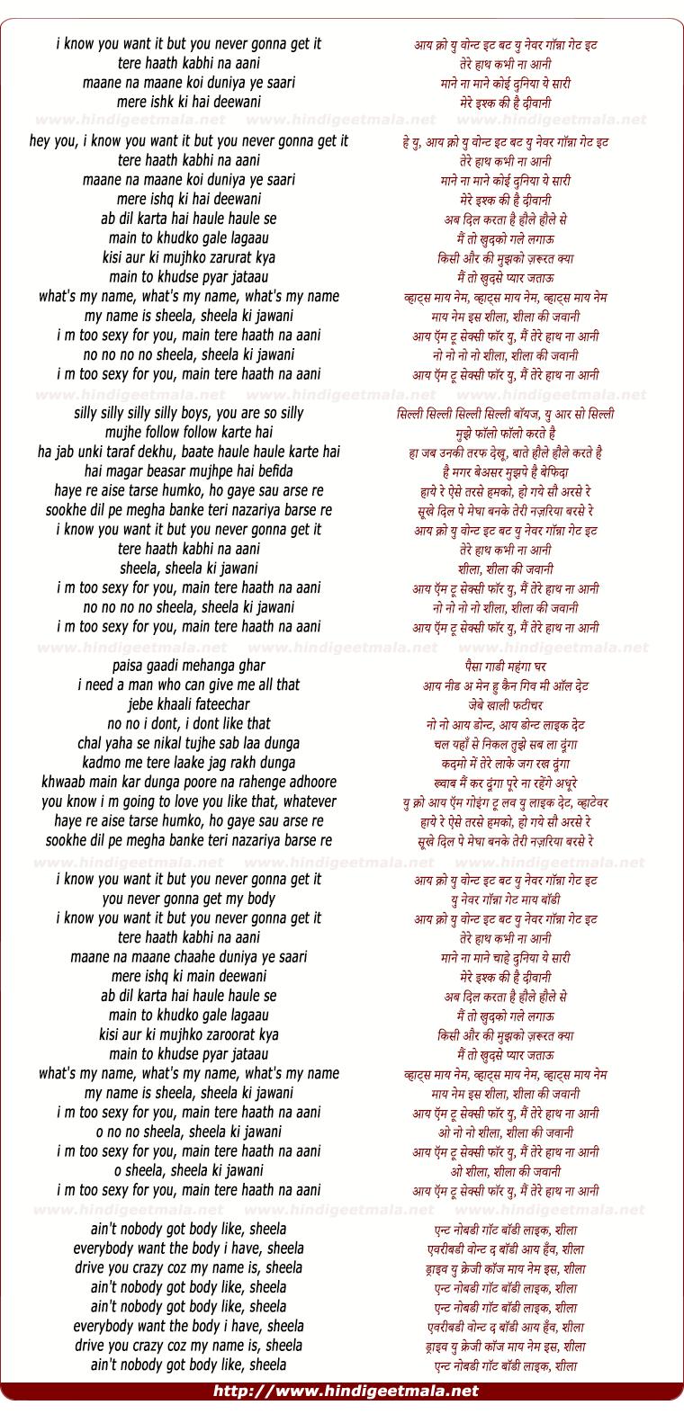lyrics of song Sheila Ki Jawani