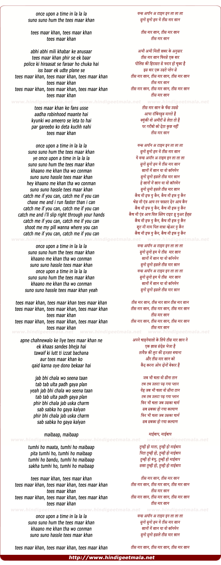 lyrics of song Tees Maar Khan