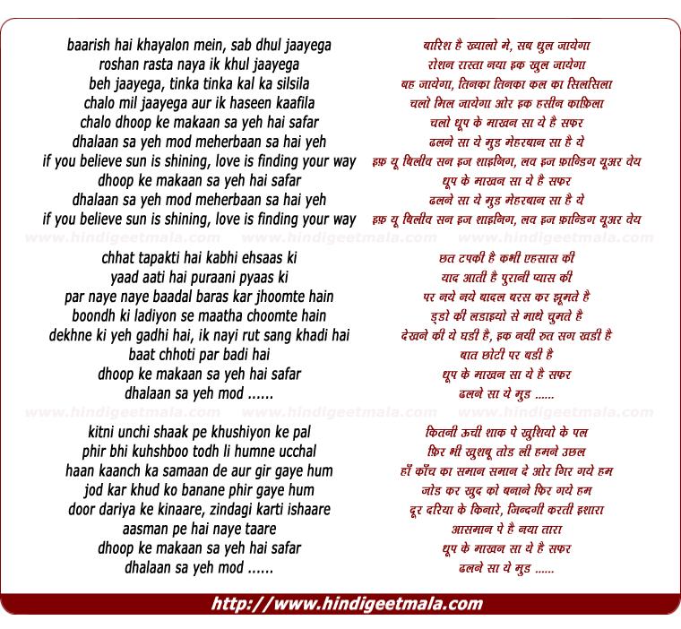 Download Chahunga Tujhe Mp3 Tone: Zindagi Ye Safar Mein Hai Ringtone Download