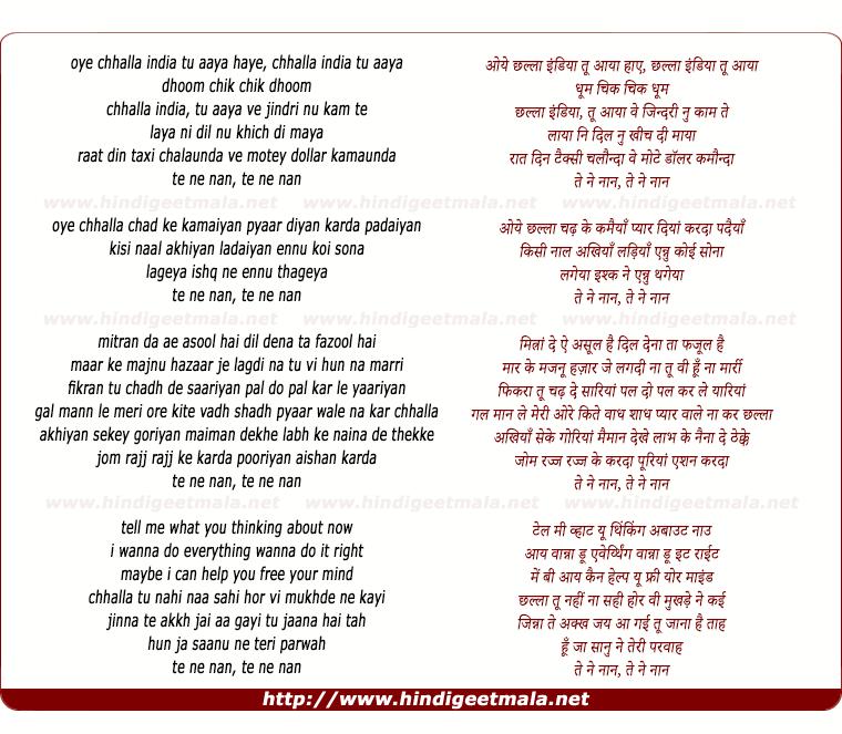 lyrics of song Challa India Tu Aaya