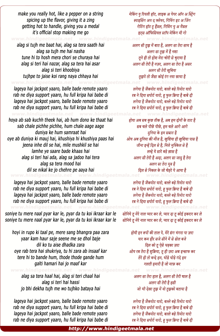 lyrics of song Kripa Hai Babe Di