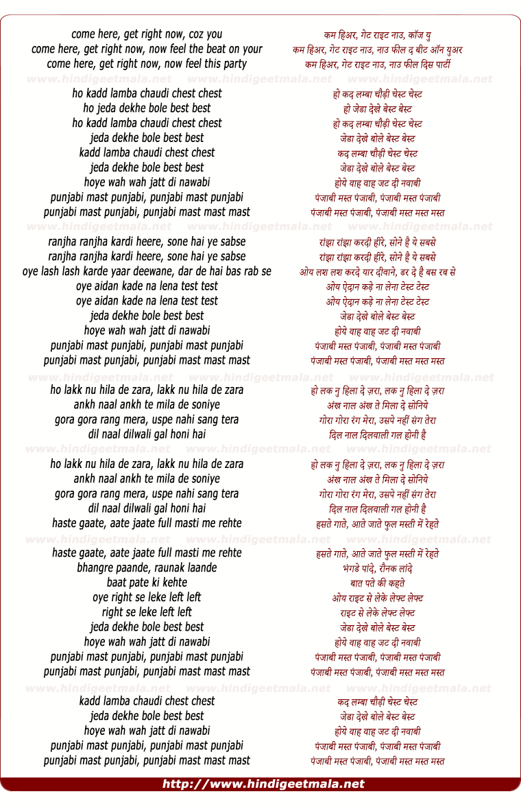 lyrics of song Mast Punjabi