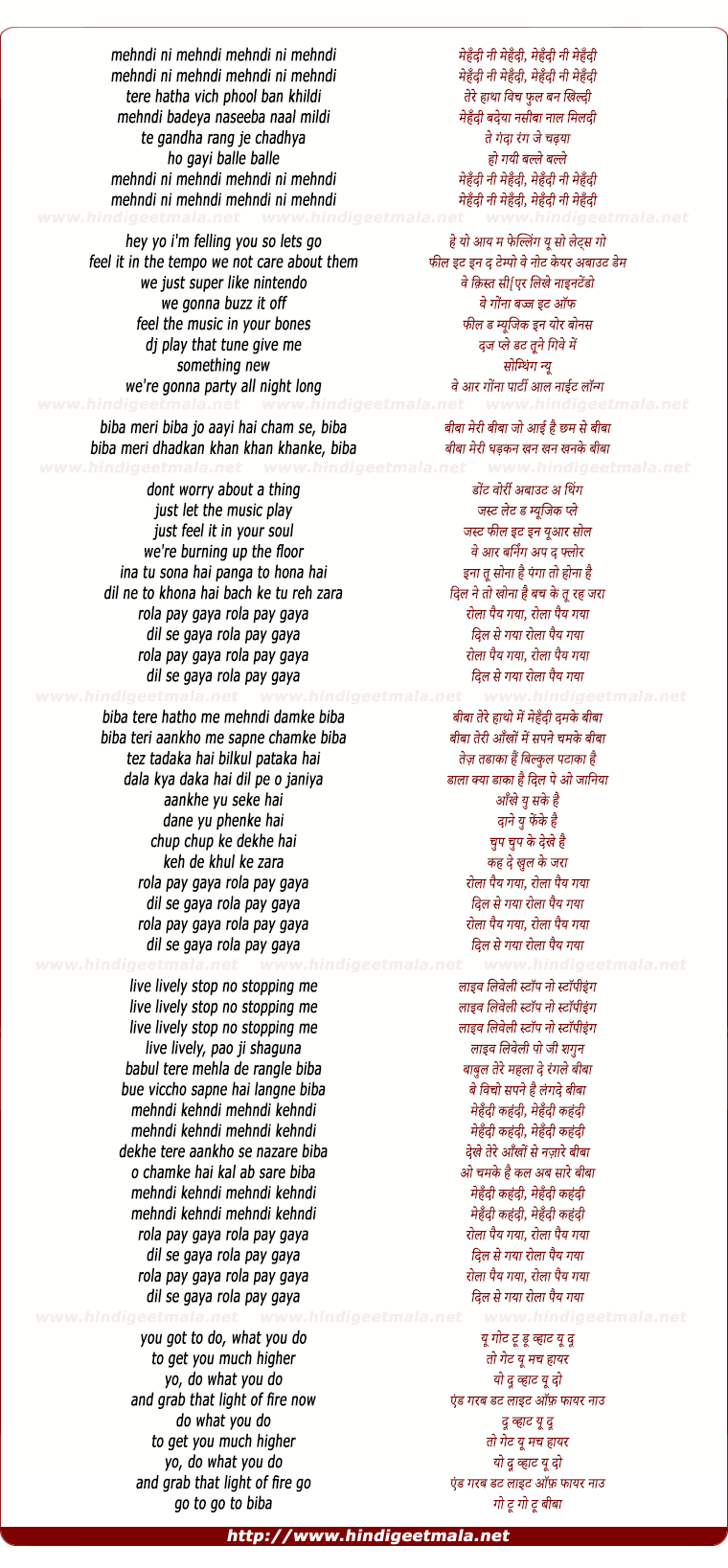 lyrics of song Rola Pe Gaya