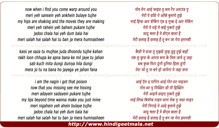 lyrics of song Tu Ban Ja Mera Humnasheen