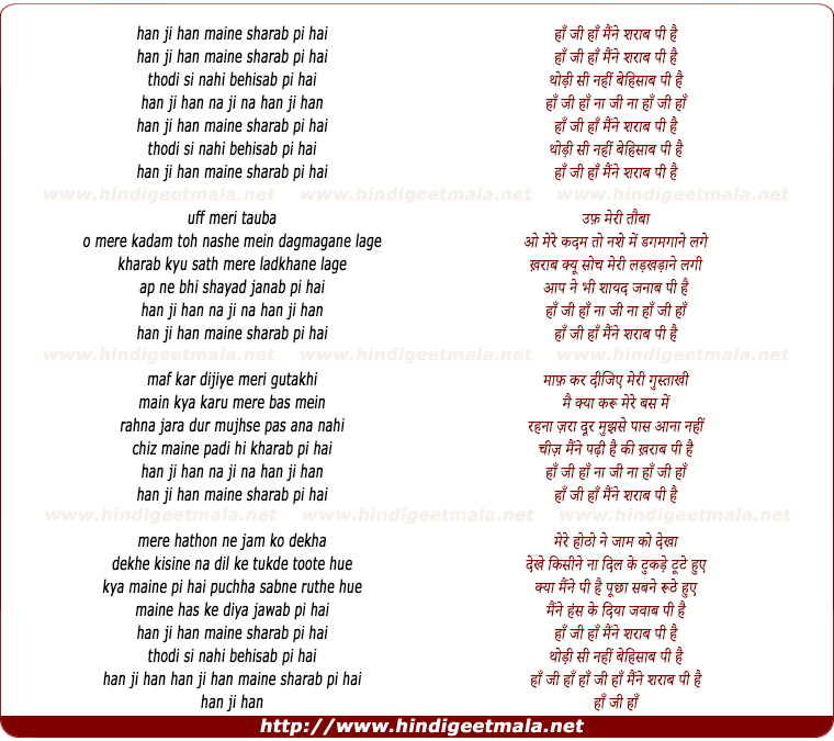lyrics of song Haan Ji Haan Maine Sharab Pi Hai
