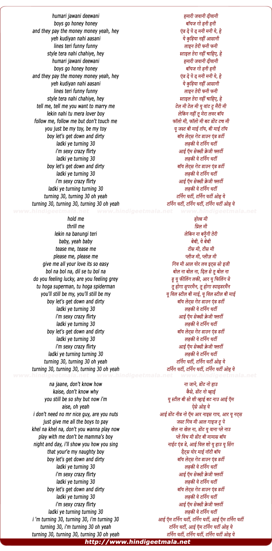 lyrics of song Turning Thrtyy