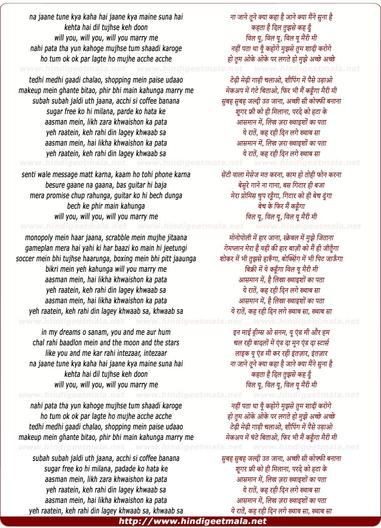 lyrics of song Will You Mary Me, Kehta Hai Dil Tujhse Keh Doon