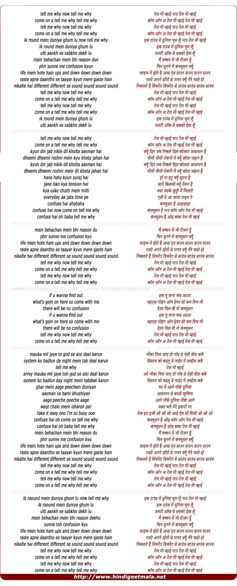 lyrics of song Tell Me Why