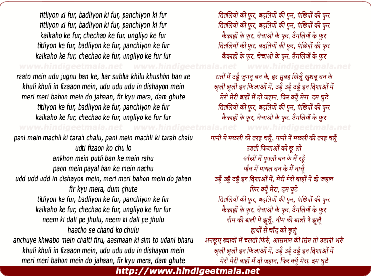 lyrics of song Titliyon Ki Phoor