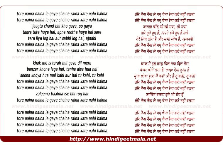 lyrics of song Tore Nainaa Naina Le Gaye Chaina