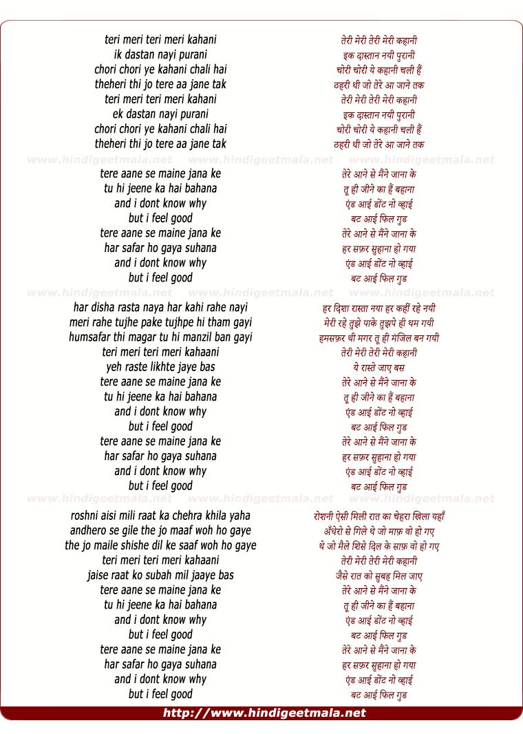 Suhana safar lyrics