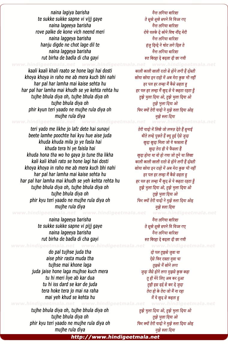 lyrics of song Tujhe Bhula Diya