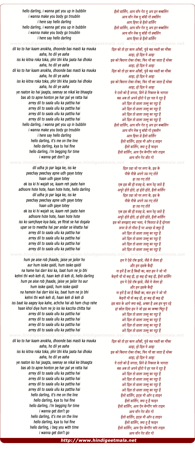 lyrics of song Dil to Saala Ullu Ka Pattha Hai