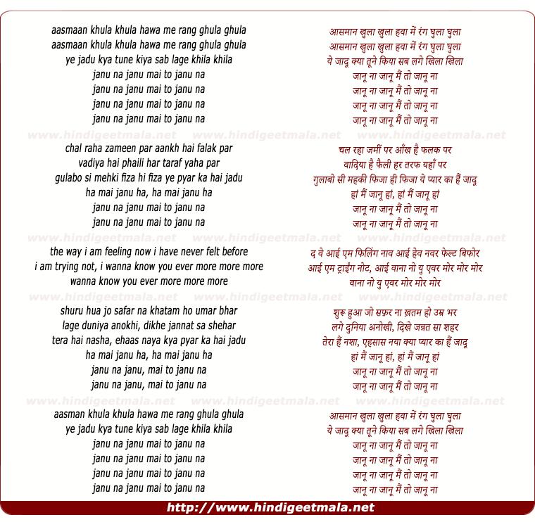 lyrics of song Janu Naa Janu Main To Janu Na