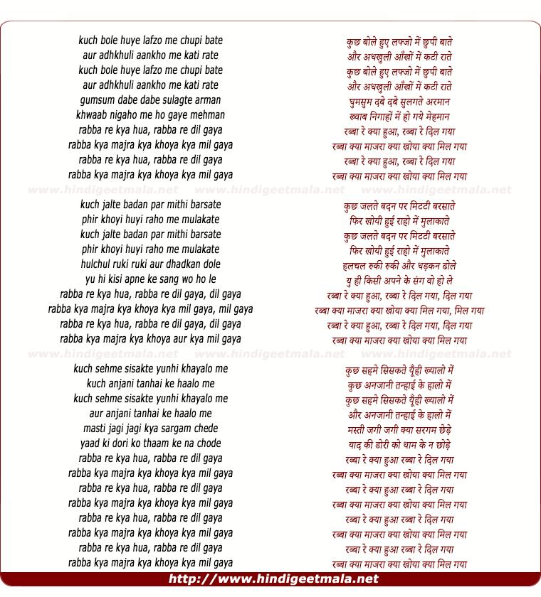 Aashayein - All Songs Lyrics & Videos