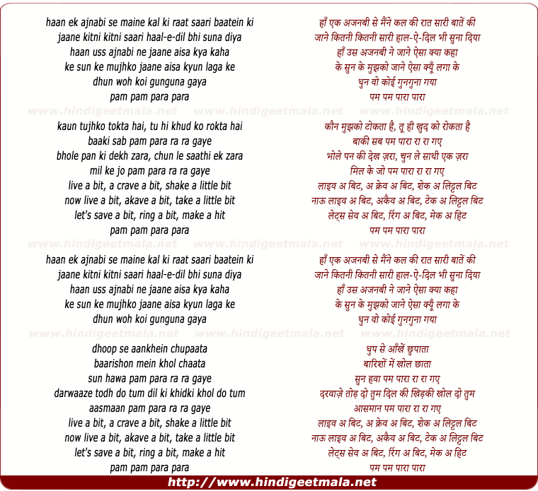 lyrics of song Pam Pam Para Para