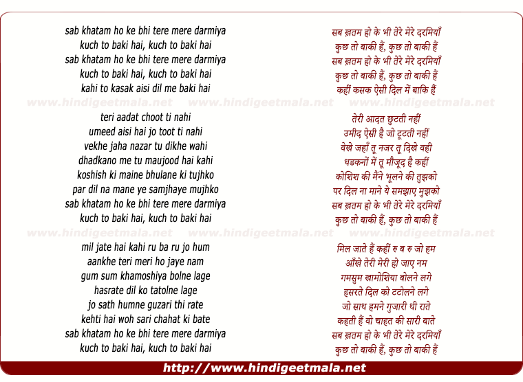 lyrics of song Kuch To Baaki Hai