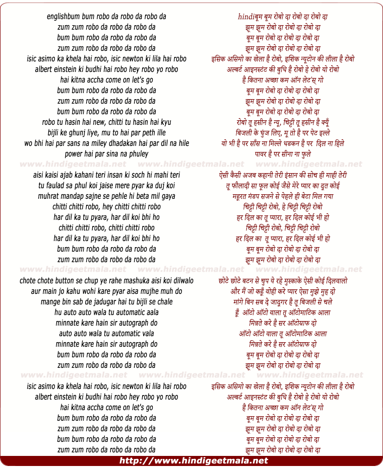 lyrics of song Boom Boom Robo Da