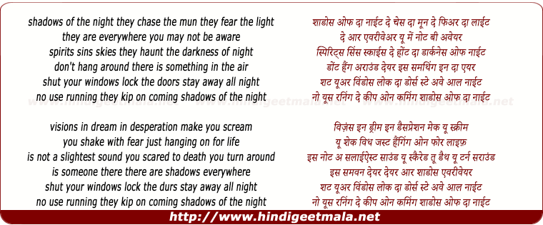 lyrics of song Shadows Of The Night