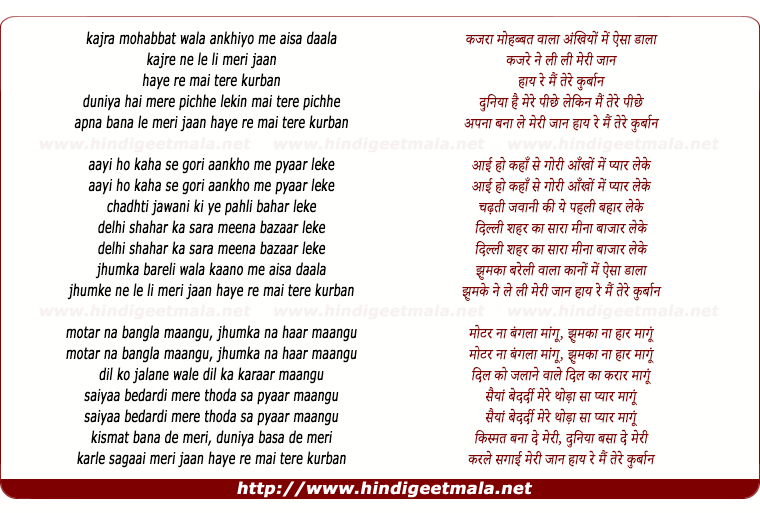 lyrics of song Kajra Mohabbat Wala, Ankhiyon Me Aisa Dala