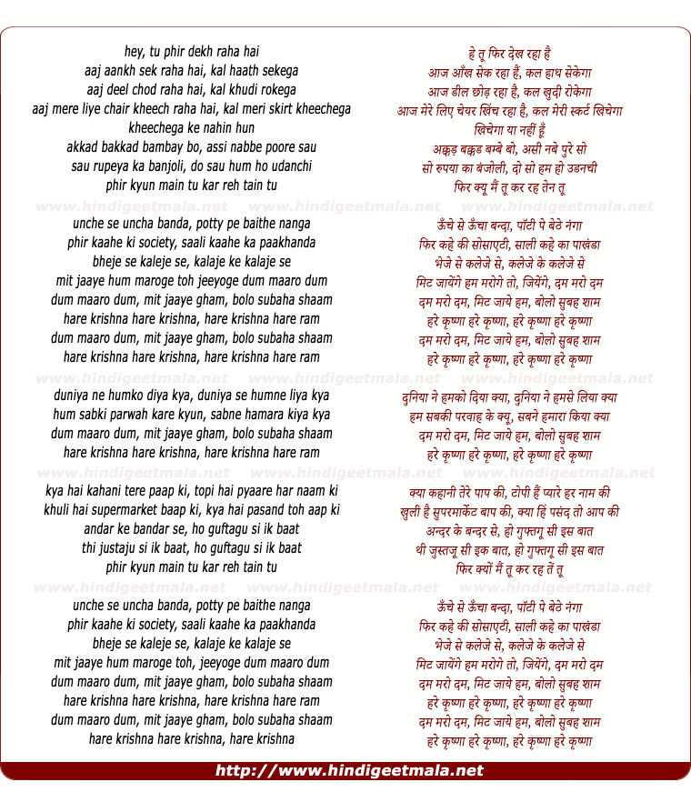 old hindi songs lyrics pdf download
