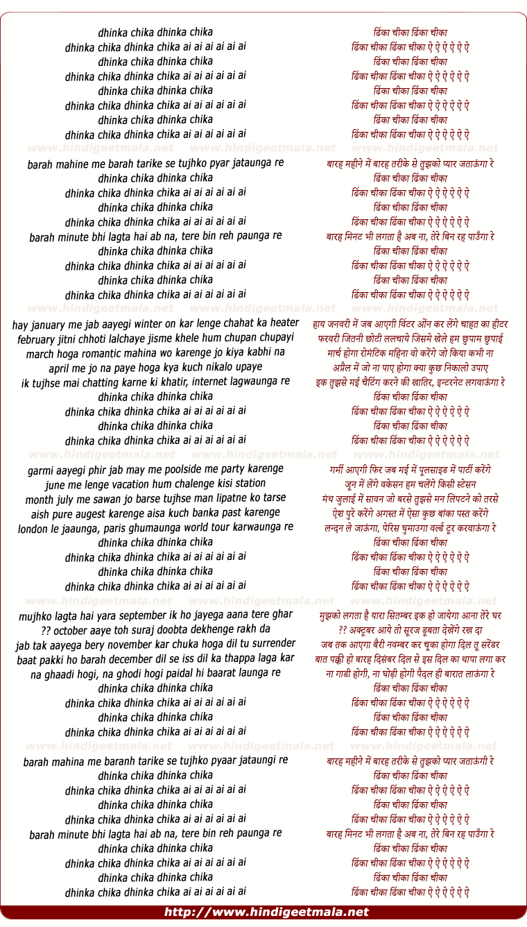 lyrics of song Dhinka Chika