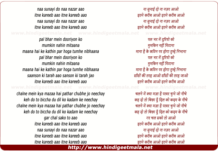 lyrics of song Itne Kareeb Aao, Na Sunayi Do Na Nazar Aao