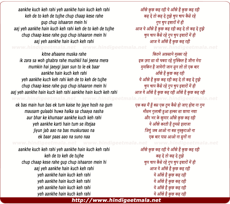 lyrics of song Aankhein Kuch Kah Rahi