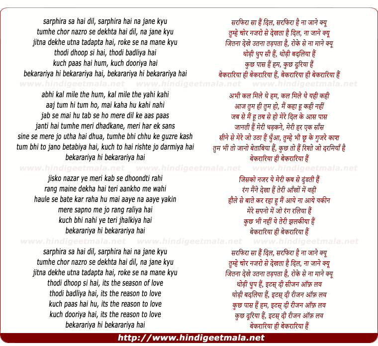 lyrics of song Sarphira Saa Hai Dil