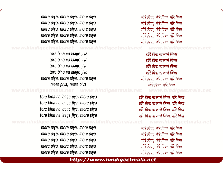 lyrics of song More Piya Tore Bina