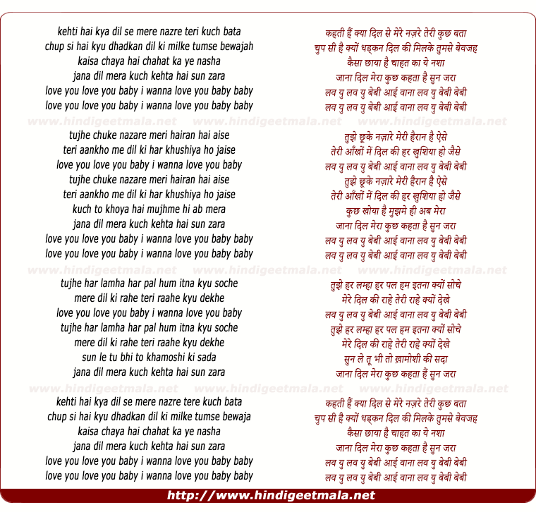 lyrics of song Sunn Zaraa