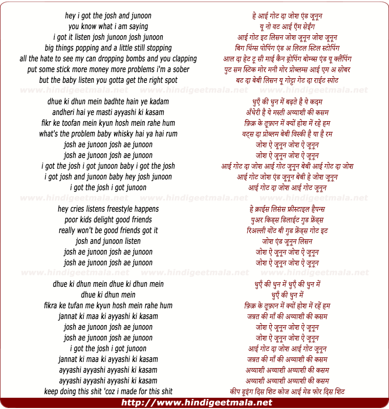 lyrics of song Josh Hai Junoon