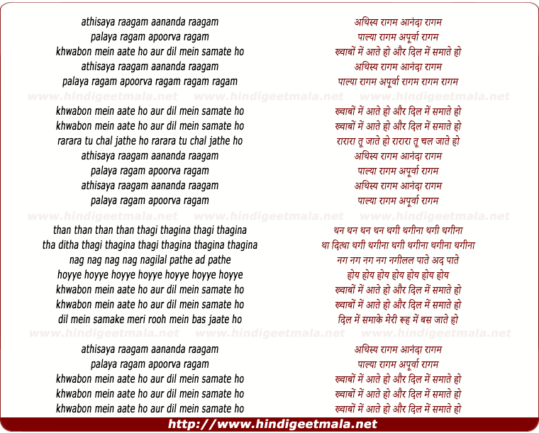 lyrics of song Baali The Sound Of Shaitan
