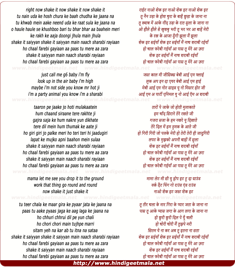 lyrics of song Shake It Saiyyan