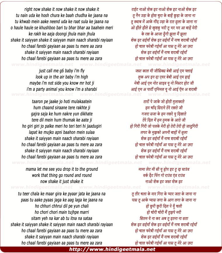 lyrics of song Shake It Saiya