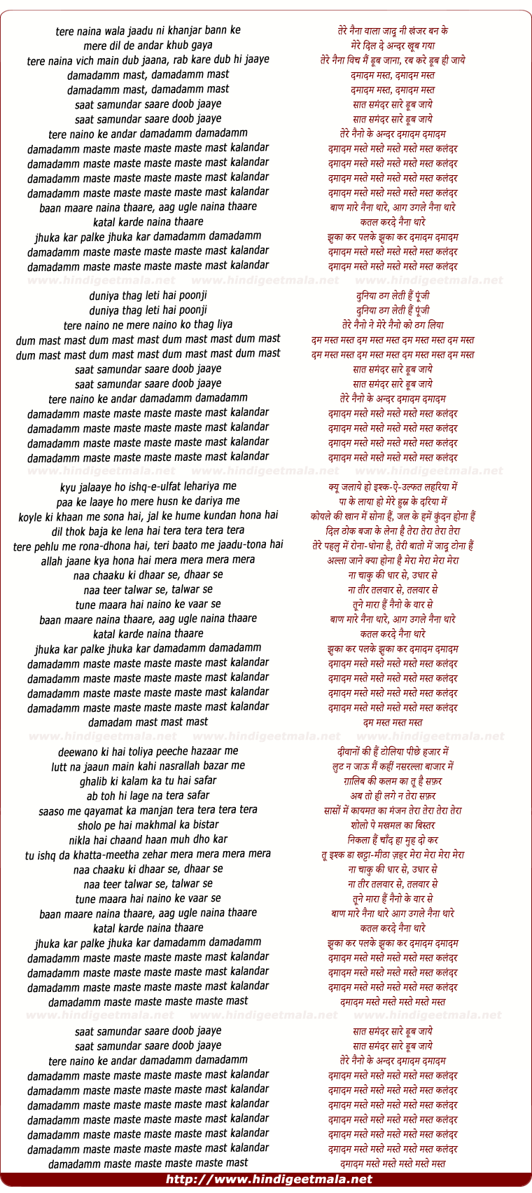 lyrics of song Damadamm Mast