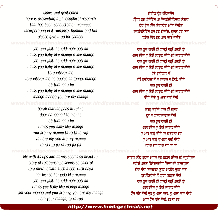 lyrics of song Mango Am Your Mango