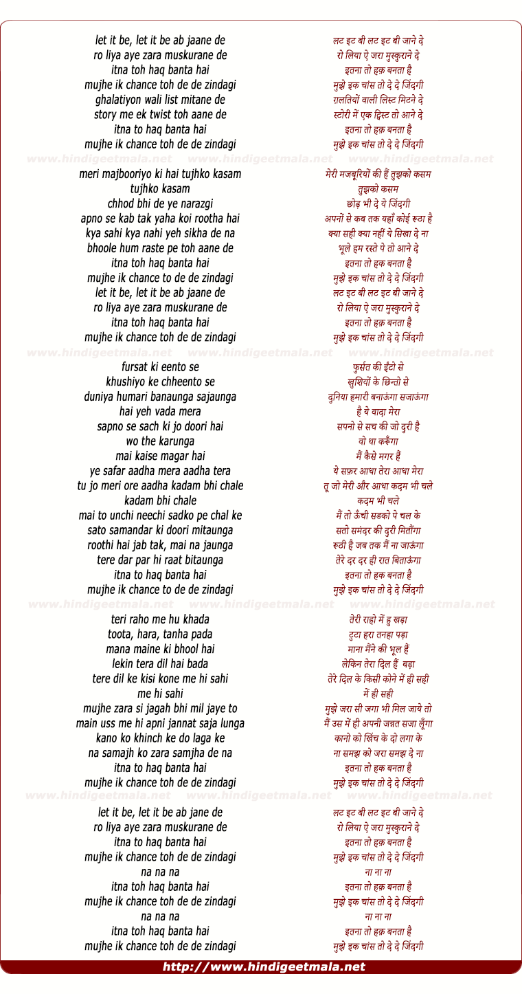 lyrics of song Let It Be Ab Jaane De